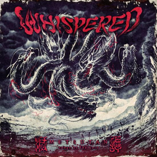 "Disco de la Semana: Whispered - ""Metsutan – Songs of the Void"""